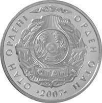 Казахстан, 50 тенге 2007, Государственные награды - Орден Отан