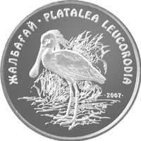 Казахстан, 50 тенге 2007, Красная книга - Колпица