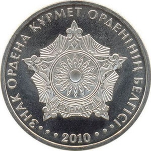 Казахстан, 50 тенге 2010, Государственные награды - Знак ордена Курмет
