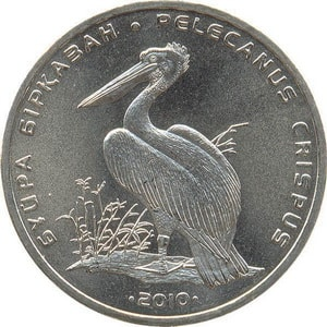 Казахстан 50 тенге 2010 Красная книга - Пеликан