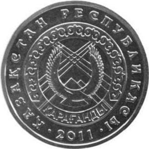 Казахстан, 50 тенге 2011, Города Казахстана - Караганда