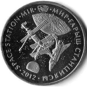 Казахстан, 50 тенге 2012, Космос - Космическая станция Мир