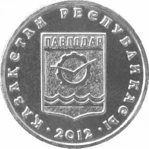 Казахстан, 50 тенге 2012, Города Казахстана - Павлодар
