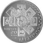 Казахстан, 50 тенге 2013, 20 лет введению национальной валюты