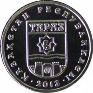 Казахстан, 50 тенге 2012, Города Казахстана - Тараз