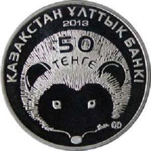 Казахстан, 50 тенге 2013, Красная книга - Длинноиглый ёж