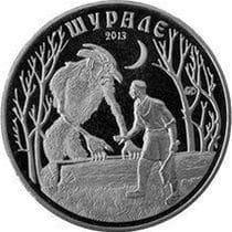 Казахстан, 50 тенге 2013, Сказки народов - Шурале