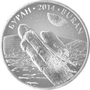 Казахстан, 50 тенге 2014, Космос - Буран
