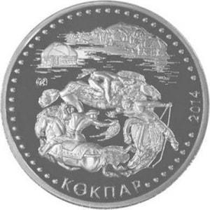 Казахстан, 50 тенге 2014, Национальные обряды - Кокпар
