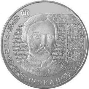 Казахстан 50 тенге 2014 «Портреты на банкнотах - Шокан Валиханов»