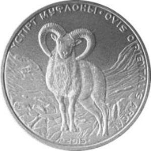 Казахстан 50 тенге 2015 Красная книга - Устюртский муфлон