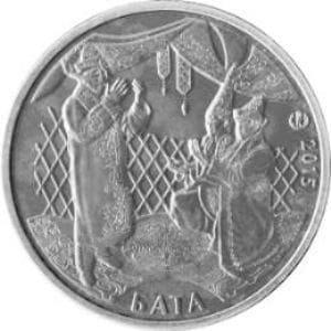 Казахстан 50 тенге 2015 Национальные обряды - Бата