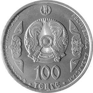 Казахстан, 100 тенге 2016, Портреты на банкнотах - Абулхайр-хан