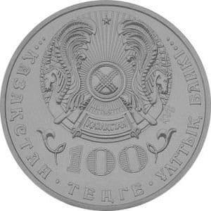 Казахстан, 100 тенге 2016, События и люди - 150 лет со дня рождения Алихана Букейханова