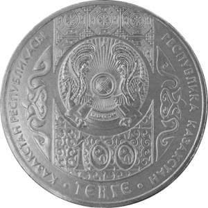 Казахстан, 100 тенге 2016, Сказки народов - Легенда о Тангуне