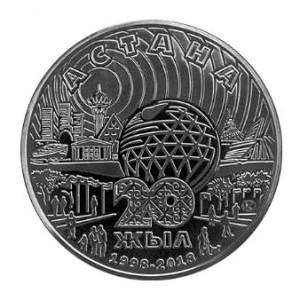 Казахстан 100 тенге 2018 аверс