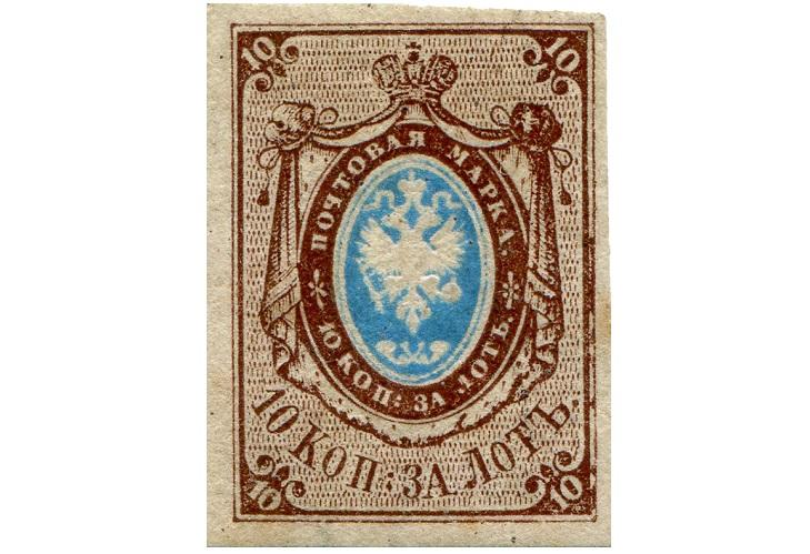 В россии первая почтовая марка появилась