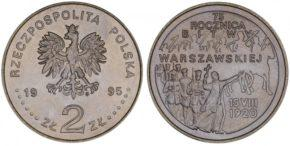 Юбилейные монеты Польши