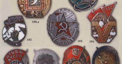 Знаки, посвященные юбилеям создания советских республик