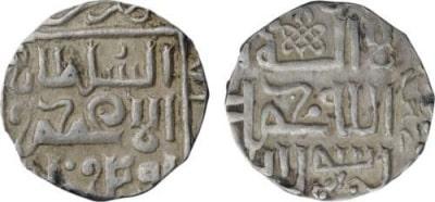Определение и оценка монет Золотой Орды 13-15 в.