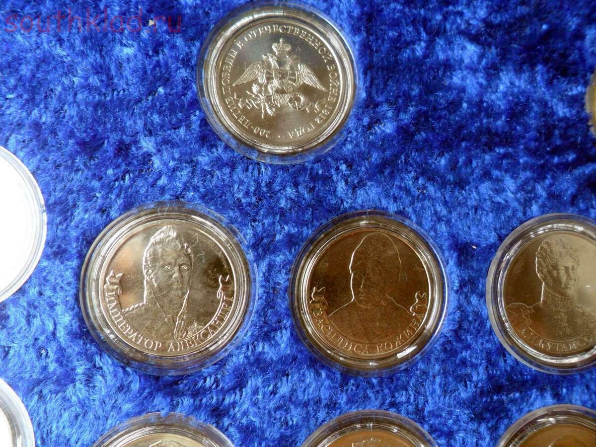 Оформление,хранение монет. - юг клад.