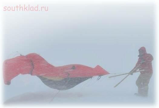 Установка палатки в дождь и на сильном ветру - XUV4Lfd25hY.jpg