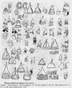 Шлемы - shlem.jpg