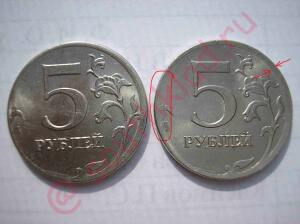 Монеты 2012 года - web1.jpg
