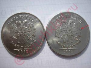 Монеты 2012 года - web2.jpg