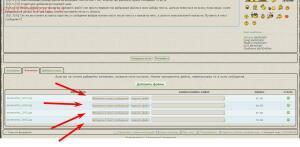 Вложение картинки и прочее на форуме. - screenshot_1169.jpg