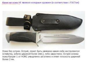 Штыки и ножи - не ХО1.jpg