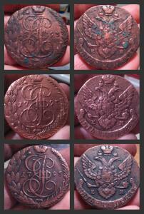 Удаления окиси меди с монет - аыаываыппцц3цп.jpg