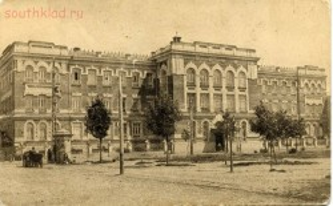 Из глубины веков ... Екатеринодар-Краснодар - WfI_72SN19U.jpg