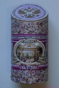 25000 рублей в одной монете - Изменение размера 44444.jpg