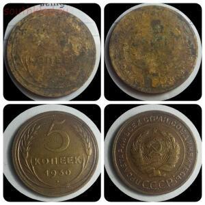 Обсуждение методов чистки монет - (2).jpg