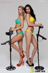 Девушки с металлоискателем - 6834wwwlibkru.jpg