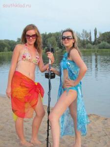 Девушки с металлоискателем - get_Image.jpg