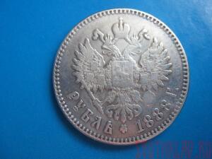 Рубль 1888 года - IMG_8415.JPG