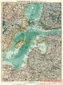 Большой всемирный настольный атлас Маркса с привязкой к Ozi - Bolshoy_atlas_Marksa_1905_600.jpg