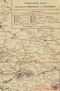 Карты военных действий в войне 1812 года. - 403399b2a257aa1c022b7ee18317417c.jpg