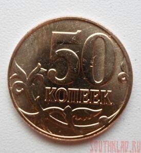Монеты 2013 года - SAM_0049.JPG