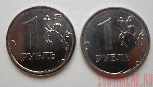 Монеты 2013 года - SAM_0051.JPG