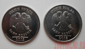 Монеты 2013 года - SAM_0052.JPG