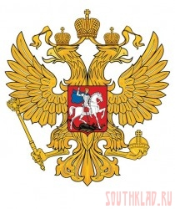 Орел на монета РФ - VI7gNcz5P1I.jpg