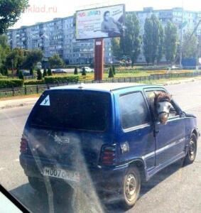Автоприколы... - 1422949937_avtomobilnye_prikoly-1.jpg