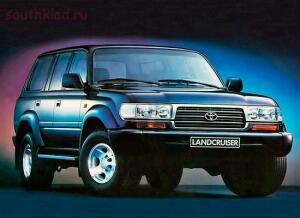 Лучшие внедорожники мира - Toyota-Land-Cruiser-80.jpg