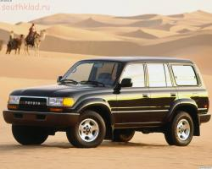 Лучшие внедорожники мира - Toyota-Land-Cruiser-80..jpg