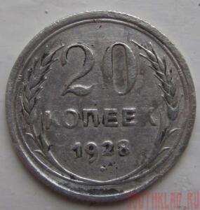 Способы чистки серебряных монет - IMG_1278-1.jpg