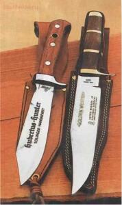 Виды и формы охотничьих ножей - 4.jpg