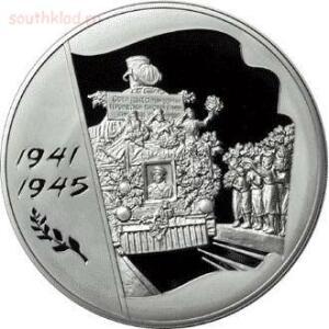 Необычные монеты - big.jpg